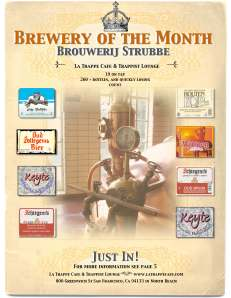 February Feature Brewery